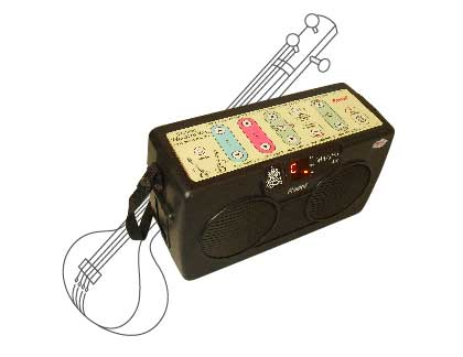 Digital Tanpura